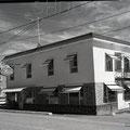 Hôtel Perron de Lac-Bouchette en 1959. Fonds Fernand Bilodeau.