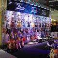 Fame Musikmesse Frankfurt