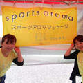 https://ameblo.jp/aroma-rx-2014/entry-12535755865.html