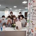https://ameblo.jp/aroma-rx-2014/entry-12615443453.html