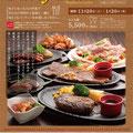 銀座サンジューシー/ポスター
