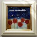 姫リンゴ*銀河鉄道 ガラス絵