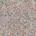 中国マホガニー 赤系の石 時々採掘状況が悪くなることも、色も濃いとき薄いときがある