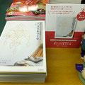 ヴォーグ学園札幌校さんで本を販売頂いています
