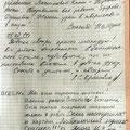 записи в книге отзывов выставки Латыповой Екатерины и Тукаевой Анастасии - учащихся Красн