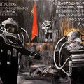 "Дмитрий Дроздецкий ""Космический рейс"" 3"