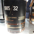 Diversa -Bruichladdich 1985 Rare Cask