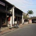 日本人町のおもかげをわずかに残す町並み