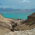 Мёртвое море, Израиль туры, экскурсии в Израиле, Мёртвое море, туры по Израилю, Эйлат, Экскурсии по Израилю, Израиль туризм, погода Израиль, трансферы, отдых  в Израиле,  экскурсии Израиль, тур Израиль