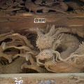 後藤利兵衛光定の龍の彫刻