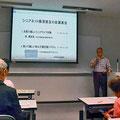 シニアネット横須賀友の会主催の講演会
