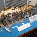 回船問屋などで栄え相模の国で小田原に次いで2番目に大きな町であった