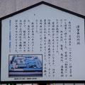 浦賀奉行所の説明
