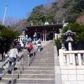 東叶神社 1644年浦賀が東西に分かれた時に勧請