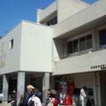 浦賀コミュニティセンター