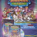 Pagina pubblicitaria della VHS e DVD del film