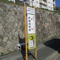 提供:(公社)広島県バス協会