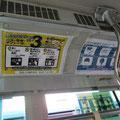 提供:京成バス(株)
