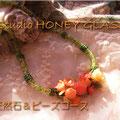 ポリマークレイの花&葉っぱのビーズ&ビーズステッチ(フリーコースで制作)