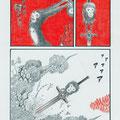 「貫通しない怒り」2011.8.15