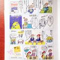 オズマガジン 「meet JAPAN 繋がる京都」挿絵