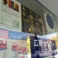 「ここに貼られたポスターを見て来ようと思った」と話してくれた、機械系で学ばれている京大の学部生さん。ありがたい!