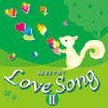 ビクターエンタテインメントCD「Jazzで聴くラブソング」