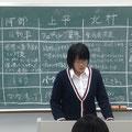とある日の演習Ⅱ 副ゼミ長 山﨑潤子 下畑浩二ゼミナール