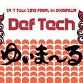 DefTech2013年ツアー沖縄限定タオル
