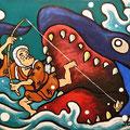 P10「怪魚釣り」