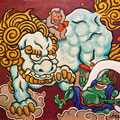 F10「風神と獅子」