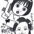 画・山田うさこ