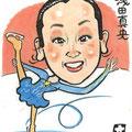 画・鈴木太郎