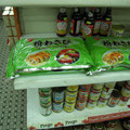 クチンのスーパーで見かけた巨大粉わさび。誰が何に使うのだろう。
