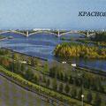 Die Heimatstadt Krosnojarsk in Russland