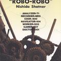 戯曲表紙:『ロボ・ロボ』(1996年・惑星ピスタチオ)