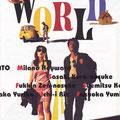 フライヤー:『WORLD』(惑星ピスタチオ/1997年)