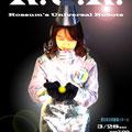 フライヤー:『R.U.R.ロボット』(名古屋シアター・アーツ・2009年)