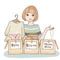 お金に愛される魔法の手帳術(宝島社)2013/12