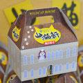 山猫軒のお土産ベスト1!「山猫軒オレンジケーキ」