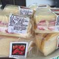 人気のサンドケーキ!!(シフォン生地に生カスタード+苺)