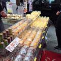 【シフォン色々】ガトーショコラ、シフォン(チーズ・紅茶・柚・プレーン・りんご・レモン)