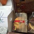 1月22日仏事の受注、茶の子セット