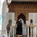 Fes - In dieser Moschee wird noch renoviert.