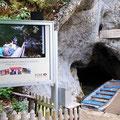 Eingang Wimsener Höhle.