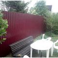 Забор из профнастила для дачи  Заборы из профнастила недорого