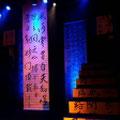 2016-06 カリバネボタン#8 「ジョカの恋文」/ 萬劇場