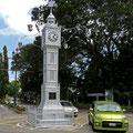 """Der """"Clocktower"""" ein Wahrzeichen Victorias - der kleinsten Hauptstadt der Welt"""