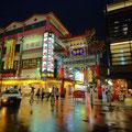 横浜。中華街。