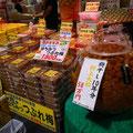 和歌山。とれとれ市場。
